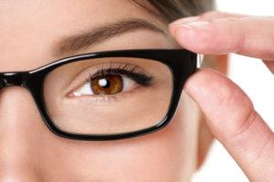 Sevierville, TN Eyeglasses